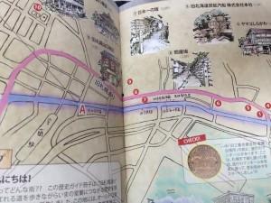 旧札幌通りが登場